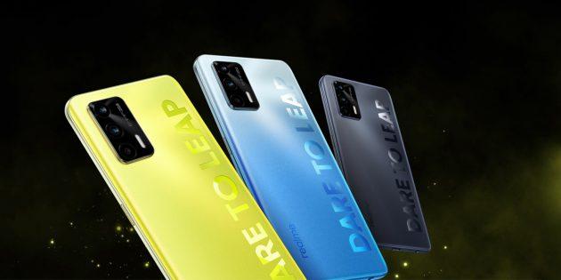 Новые смартфоны 2021: Realme Q3Pro
