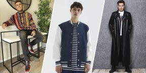 Что носить мужчинам осенью и будущей зимой: 8 модных тенденций