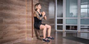 Прокачка: 5 упражнений для тех, кто соскучился по движению, но боится устать