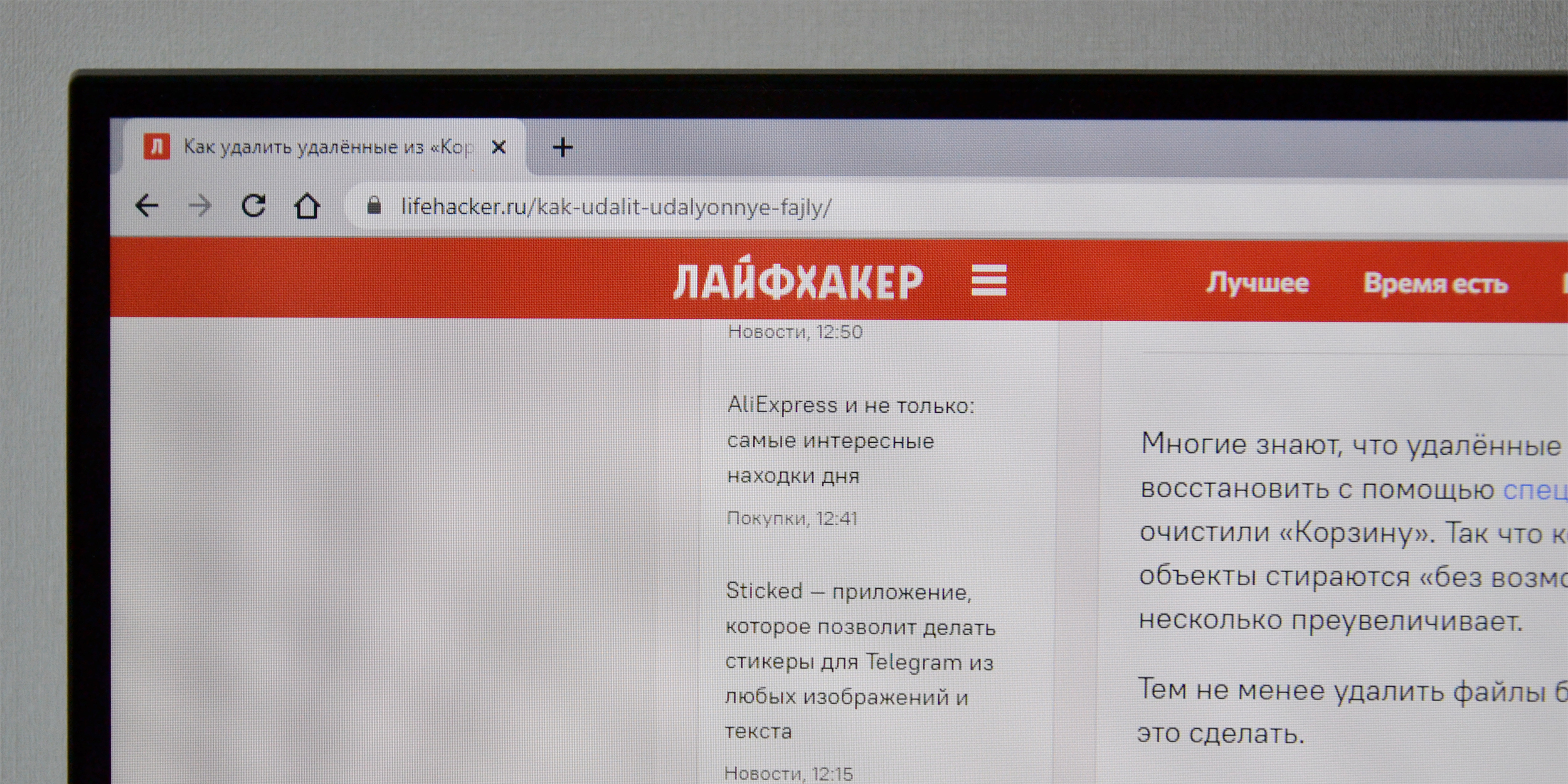 Обзор смарт-монитора Samsung M5: заметно «зерно» в отрисовке шрифтов