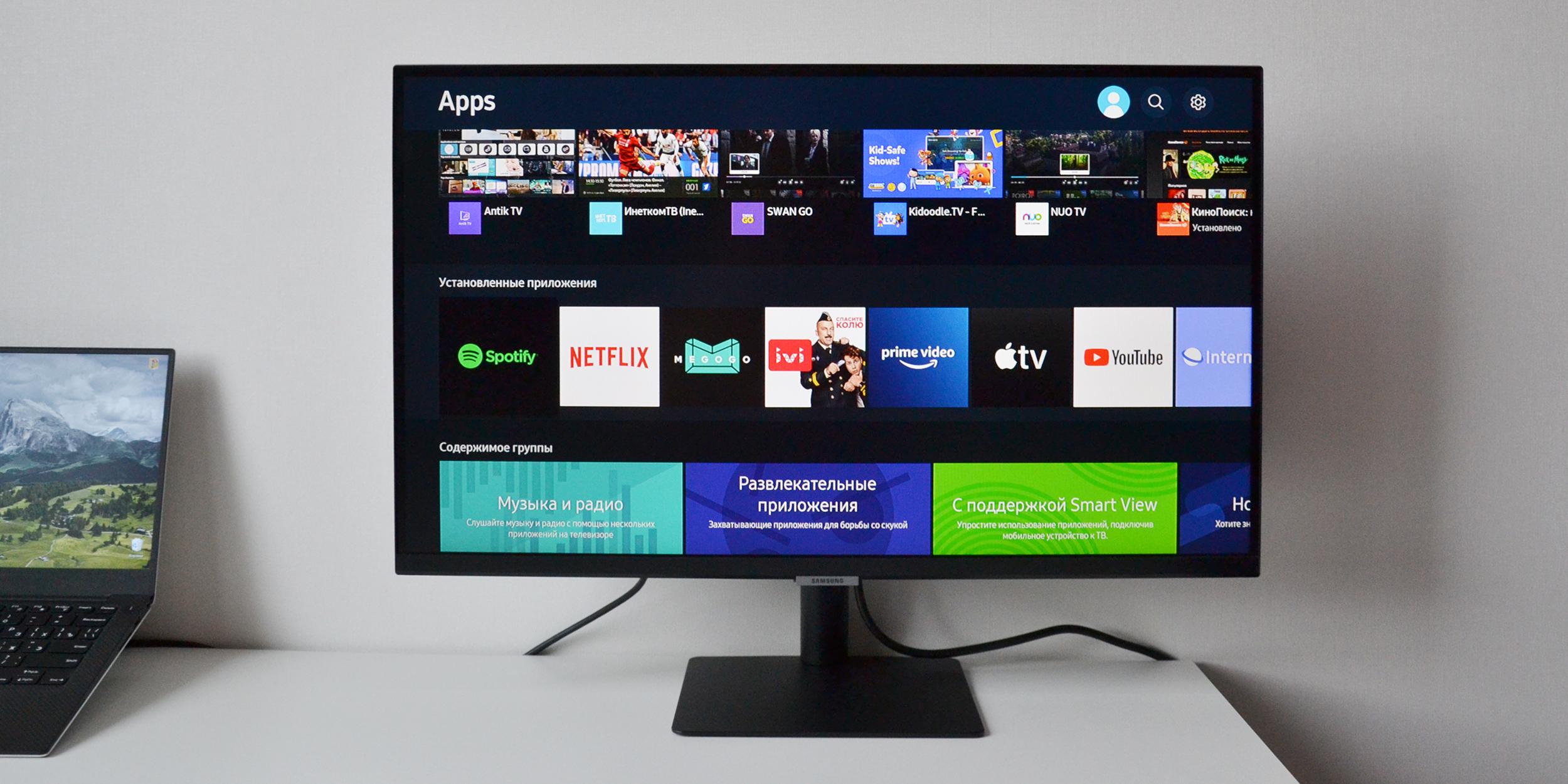 Обзор смарт-монитора Samsung M5: в Apps можно найти дополнительные приложения и сервисы