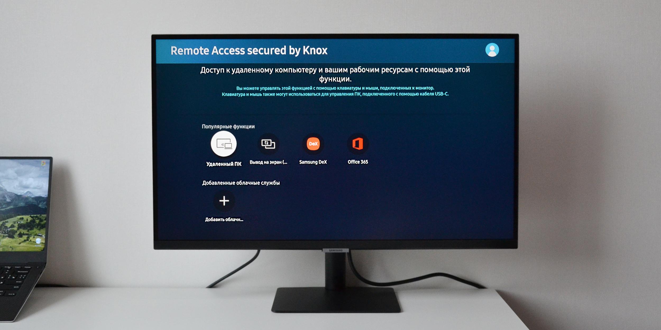 Обзор смарт-монитора Samsung M5: доступные подключения