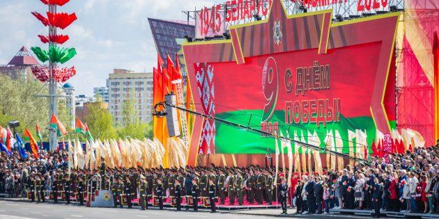 Парад в честь 75-летия Победы в Минске