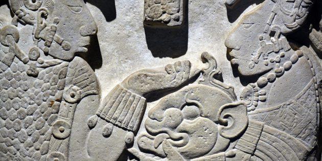 Тайны мира: Гипсовый барельеф Яшчилана. Национальный музей антропологии, Сьюдад-де-Мексико