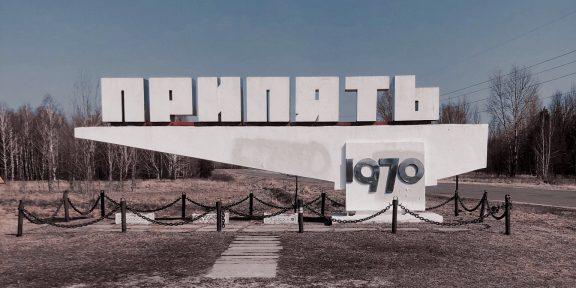 Большой тред про Чернобыль: о правилах въезда, интересных локациях и радиации