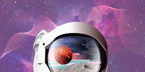 Как звучит космос: Яндекс.Музыка представляет аудиопутешествие по Вселенной