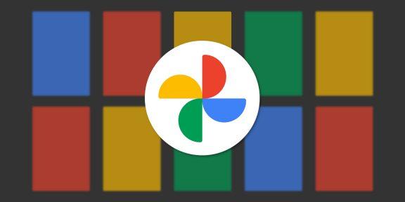 «Google Фото» теперь позволяет управлять альбомами даже офлайн