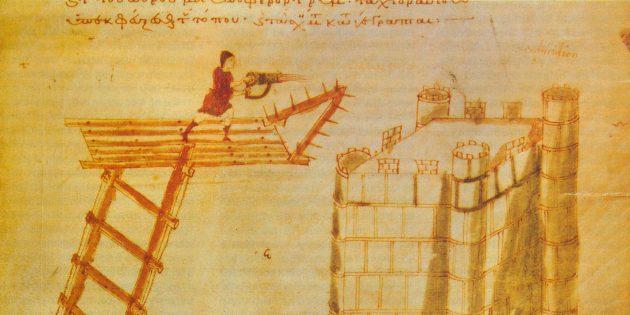 Технологии древних цивилизаций: осада замка с применением прототипа ручного огнемёта, Codex Vaticanus Graecus, 1605г.