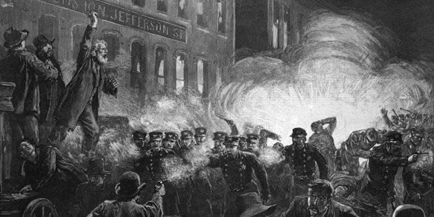 Взрыв на площади Хеймаркет в Чикаго 1мая 1886года, откуда берёт начало День труда