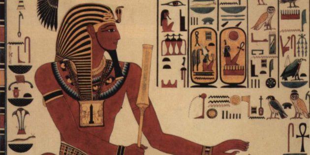 Технологии древних цивилизаций: копия портрета Сети I