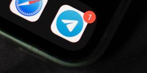 Бот Uploadgram превращает Telegram в безлимитное хранилище файлов
