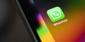 Злоумышленники нашли новый способ блокировать WhatsApp, зная лишь номер телефона пользователя