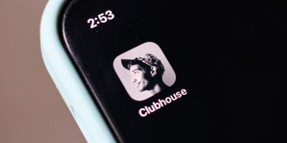 Clubhouse для Android выйдет уже в мае