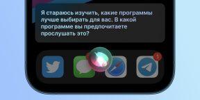 Как изменить музыкальный сервис по умолчанию в iOS 14.5
