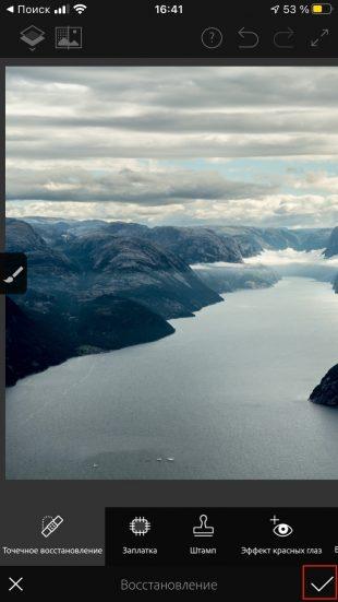 Как убрать водяной знак в Photoshop Fix: нажмите галочку в нижнем углу