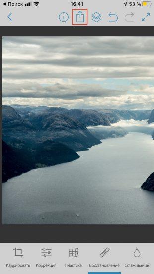 Как убрать водяной знак с фото в Photoshop Fix: тапните по кнопке «Поделиться»