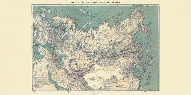 История Российской империи: Карта железных дорог в России в 1916году.