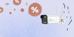 Находки дня: IP‑камера, планшет, смартфон