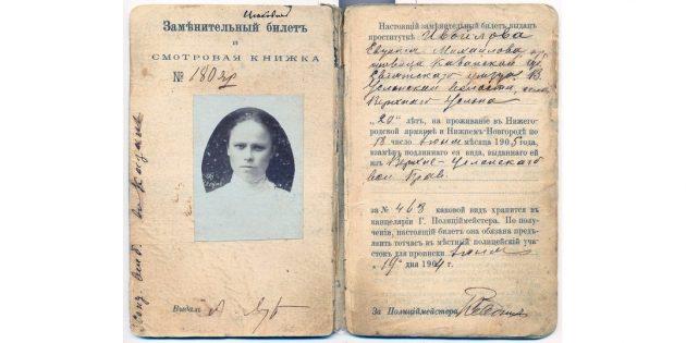История Российской империи: удостоверение проститутки на право работы на Нижегородской ярмарке на 1904–1905годы.