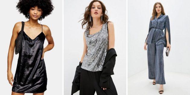 Женская мода весны-лета — 2021: платья и костюмы в стиле диско