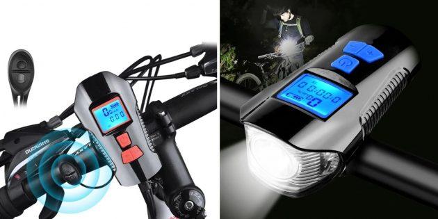 Фонарь для велосипеда с экраном