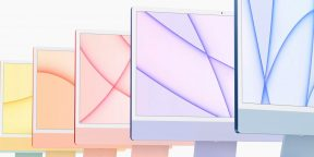 Обои с нового iMac и фиолетового iPhone 12 уже можно скачать на любое устройство