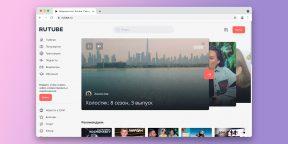 Rutube перезапускает видеоплатформу — с монетизацией, подкастами и стримами