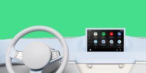 В Android Auto добавят сторонние навигаторы