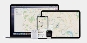Приложение «Локатор» на iPhone научили искать гаджеты сторонних производителей