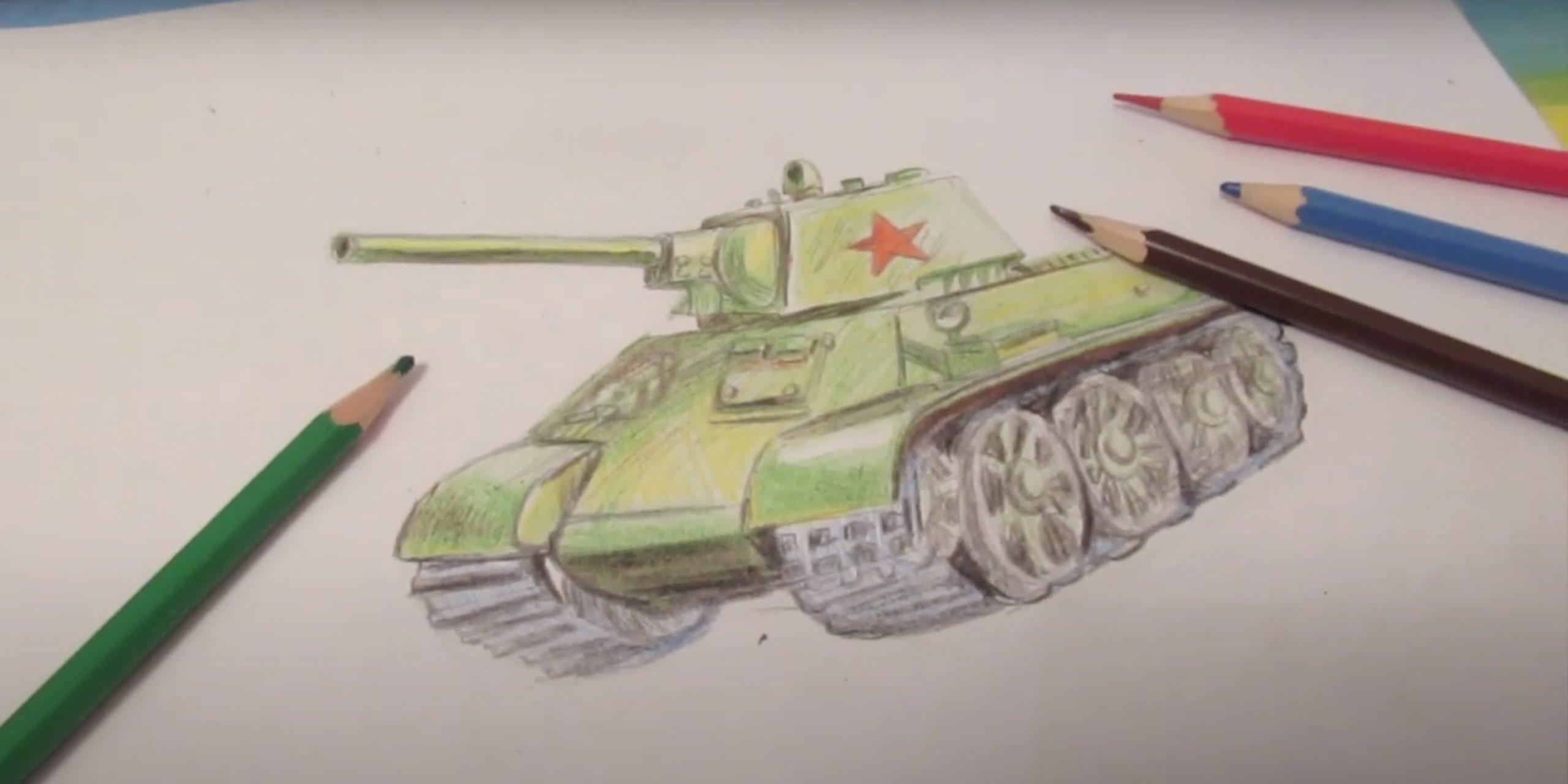 Рисунок танка цветными карандашами
