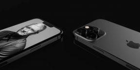 Модуль камеры в iPhone 13 Pro Max станет ещё больше