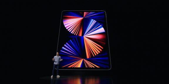 Apple представила новое поколение iPad Pro с процессорами M1 и 5G