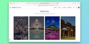 Новый проект Google позволяет посетить объекты Всемирного наследия ЮНЕСКО онлайн