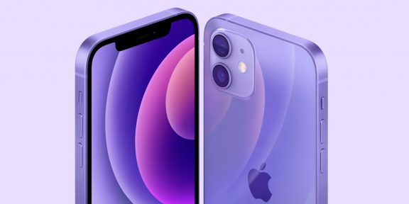 В России стартовали продажи фиолетовых iPhone 12 и iPhone 12 mini