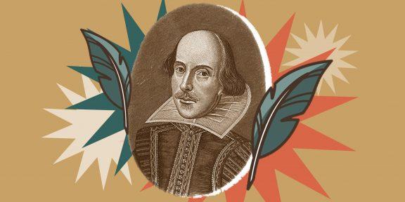 ТЕСТ: «Быть или не быть, вот в чём вопрос...» Продолжите известные фразы из пьес Шекспира!
