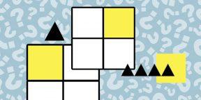Тест на сообразительность: какая фигура должна стоять на месте пропуска?