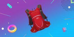 Надо брать: лёгкий рюкзак для активных занятий спортом