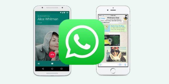 В WhatsApp появится функция переноса чатов между iOS и Android