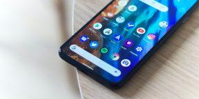 Android 12 научится освобождать место за счёт неиспользуемых приложений