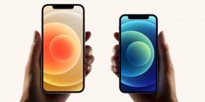 iPhone 12 и iPhone 12 mini на Tmall продают со скидками от 10000 рублей