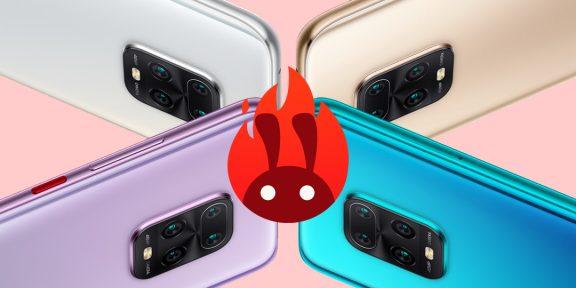 Xiaomi возглавила рейтинги самых мощных флагманов и среднебюджетных смартфонов