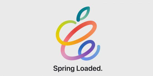 Apple подтвердила презентацию 20 апреля