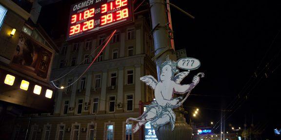 В Сети вспоминают творчество уличного художника P183 — его называли «русским Бэнкси»
