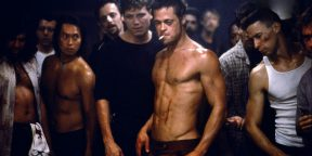 Окей, миллениал: 20 фильмов, без которых сложно представить себе 90-е