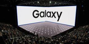 Samsung анонсировала новую презентацию, где покажет «самый мощный Galaxy»
