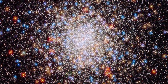 Учёные обнаружили 44 новые галактики. На Млечный Путь они совершенно не похожи