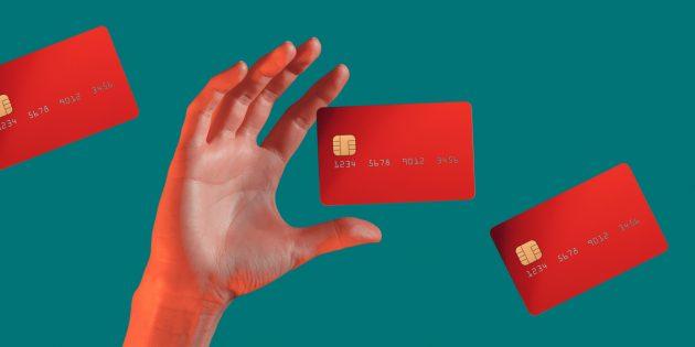 История предпринимательства: кредитная карта