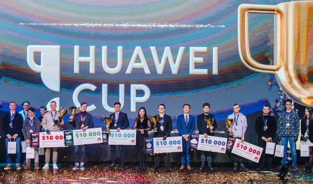 Перспективы для IT-специалистов: Евразийские соревнования Huawei Cup 2020