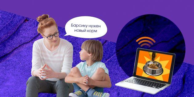 Компьютерная безопасность: нужно ли устанавливать антивирус на устройство ребёнка?
