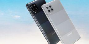 Samsung официально представила Galaxy M42: доступная модель с NFC и большой батареей